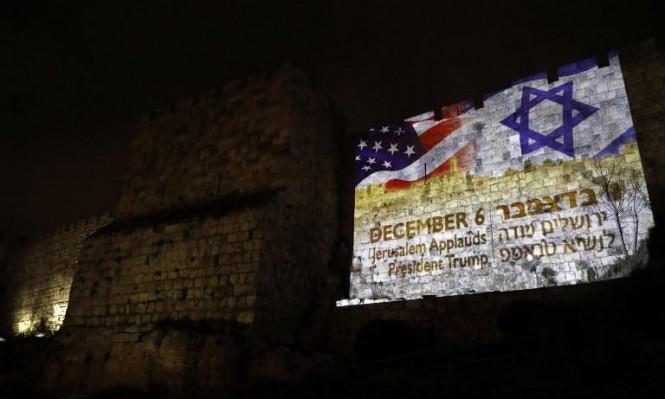 ترحيب إسرائيلي رسمي بإعلان ترامب