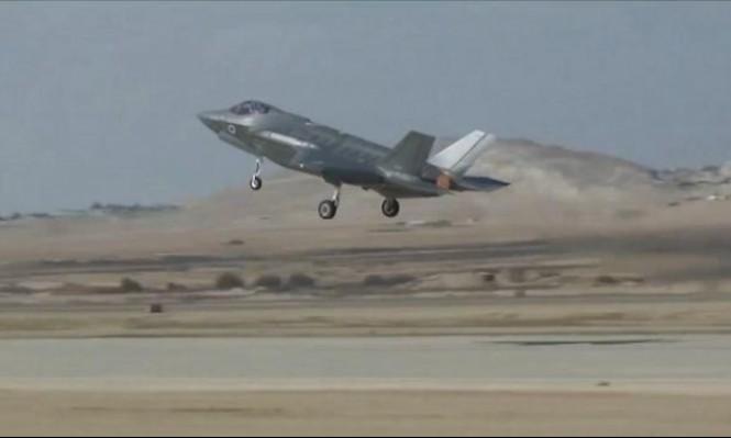 """سلاح الجو الإسرائيلي يعلن جاهزية """"أف 35"""" العملانية"""