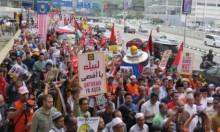 روسيا تنتقد  إعلان ترامب وتظاهرات بدول عربية وأوروبية