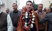 كفر كنا: الأسير محمد أسعد ينال حريته