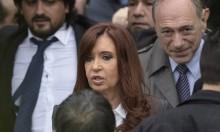 الأرجنتين تصدر مذكرة اعتقال لرئيستها السابقة