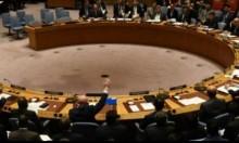 اجتماع طارئ لمجلس الأمن لمناقشة الاعتراف الأميركي بالقدس