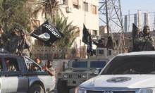 """لندن تريد القضاء على بريطانيين يقاتلون مع """"داعش"""""""