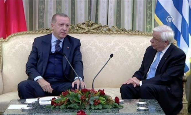 إردوغان يزور اليونان ويدعو لتعديل معاهدة الحدود