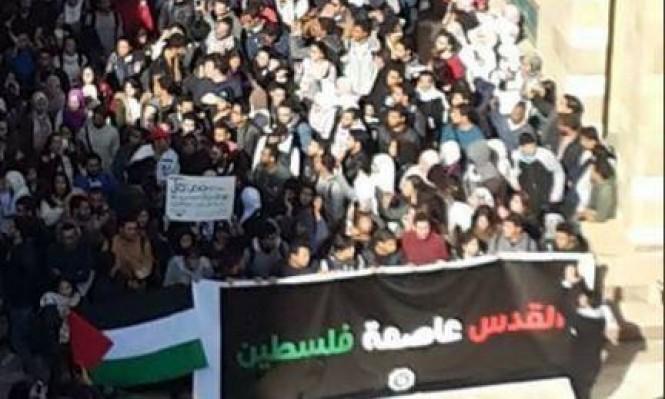 الشباب المصري والتونسي يتظاهر نصرة للقدس