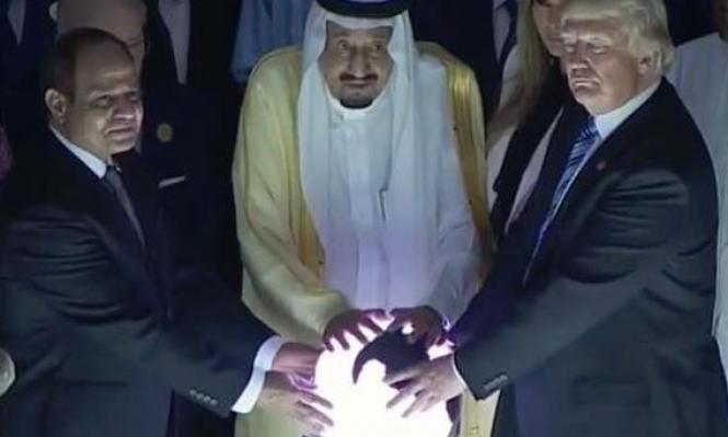 إعلان ترامب أحرج حلفاءه العرب