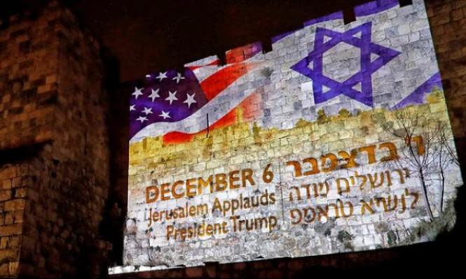 إسرائيل تتوجه إلى دول أخرى للاعتراف بالقدس