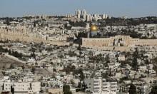 د. هنيدة غانم: إسرائيل تسعى لاجتثاث القدس من المشهد الفلسطيني
