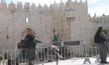 البيرو: برلمانيون يطالبون بالاعتراف بالقدس عاصمة لإسرائيل