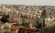 بلدية الناصرة: قرار ترامب سيدخل المنطقة لمرحلة صعبة
