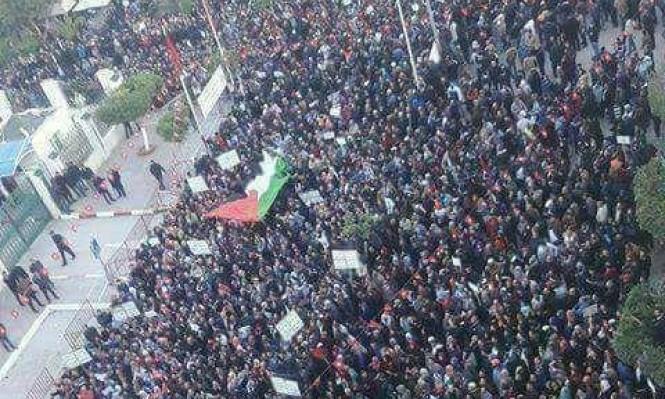 مظاهرات حاشدة في عواصم عربية عالمية تنديدًا بإعلان ترامب