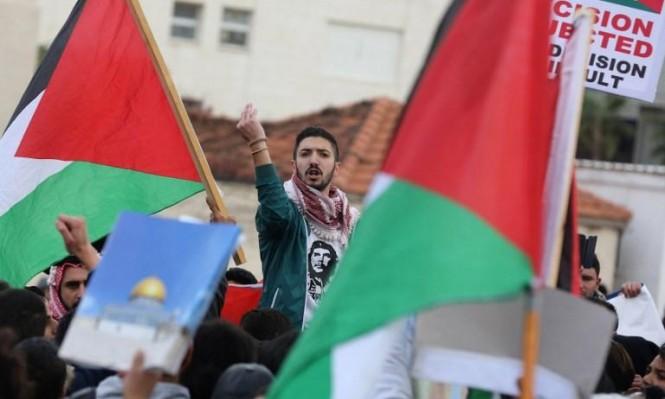 """السفارة السعودية في الأردن تحذر رعاياها من """"التضامن مع القدس"""""""