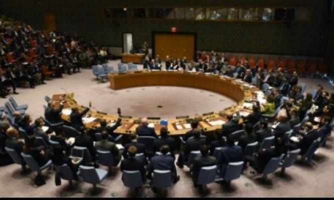 الأمن الدولي يناقش اليوم قرار ترامب الاعتراف بالقدس