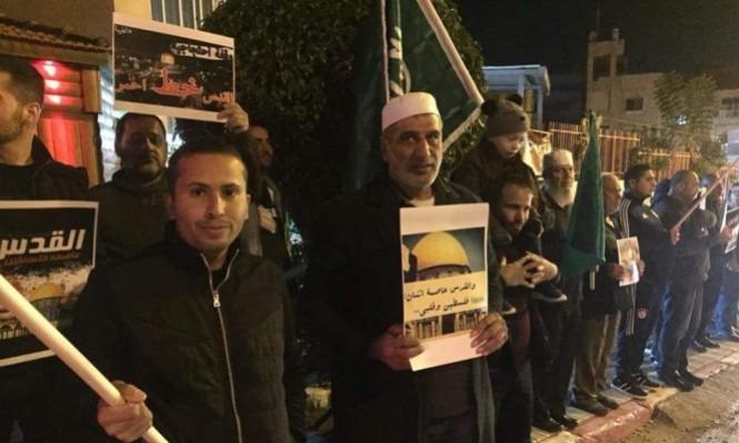 مسيرات غضب في البلدات العربية بعد صلاة الجمعة