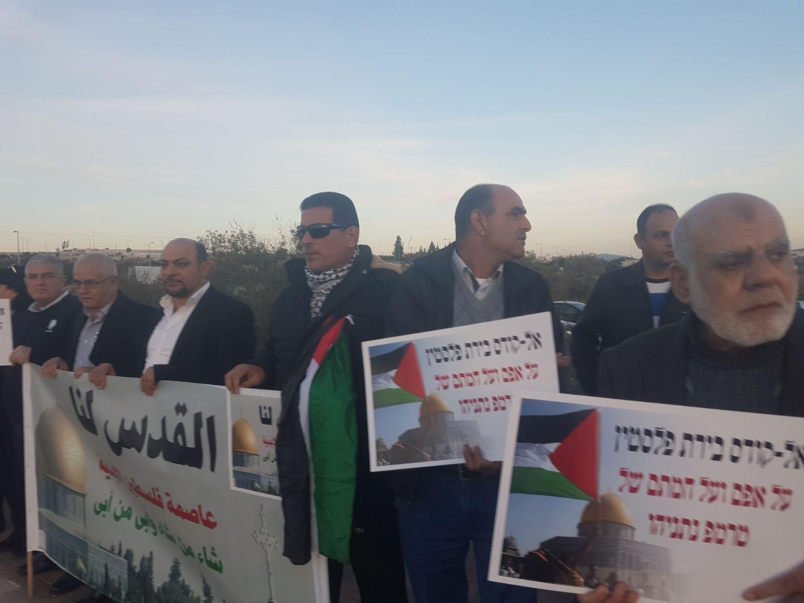 تواصل المسيرات بالبلدات العربية رفضا لقرار ترامب