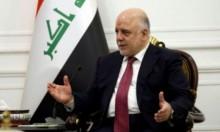 العبادي يعلن انتهاء الحرب على داعش
