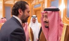 السعودية هددت الحريري بفرض حصار على لبنان