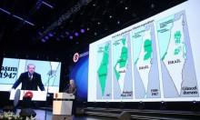 إردوغان يعرض خريطة فلسطين شارحًا كيف تطور احتلالها