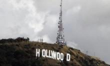 أضرار بأفضل مواقع التصوير بسبب حرائق كاليفورنيا