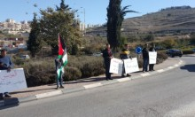 وقفات احتجاجية البلدات العربية تضامنا مع القدس