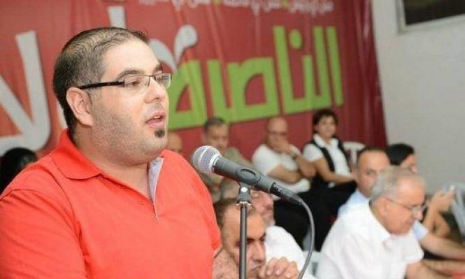 جبهة الناصرة تنتخب مصعب دخان مرشحها لرئاسة البلدية