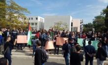 الطلاب العرب في جامعة تل أبيب ينظمون وقفة من أجل القدس