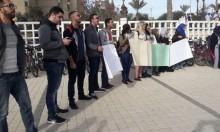 جامعة بئر السبع: الطلاب العرب ينظمون وقفة من أجل القدس
