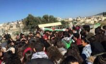 طلاب عبلين وطمرة يحتجون ضد قرار ترامب