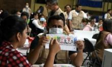 المعارضة بهندوراس تطالب بإلغاء الانتخابات الرئاسية بدعوى التزوير