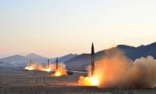 تدريبات أميركية مشتركة لتعقب صواريخ كوريا الشمالية