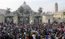 تواصل المظاهرات بالجامعات المصرية نصرة للقدس