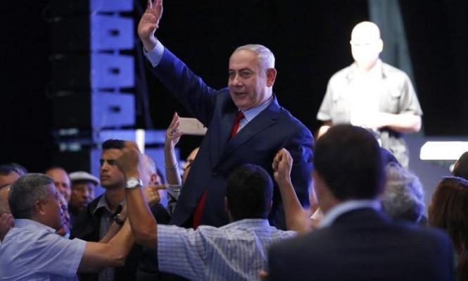 الليكود يبحث عن زعيم لخلافة نتنياهو