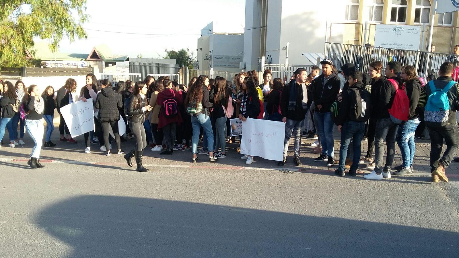 شفاعمرو: طلاب الثانوية البلدية يتظاهرون ضد ترامب