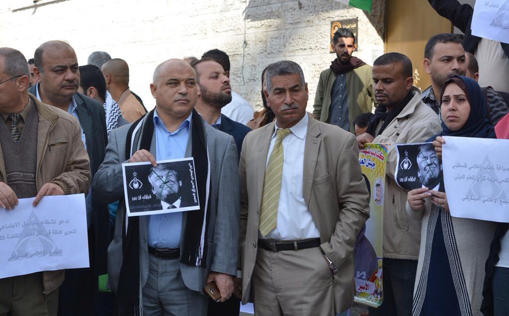 دعوات فلسطينية لتوحيد الخطاب الإعلامي بشأن القدس