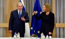 نتنياهو يفشل بتسويق إعلان ترامب في أوروبا