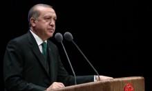 إردوغان: أميركا شريكة بالدماء المسفوكة بعد إعلان ترامب