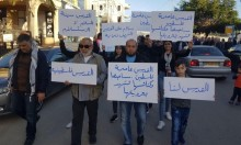 ما بعد قرار ترامب: القدس عربية والاحتجاجات مستمرة