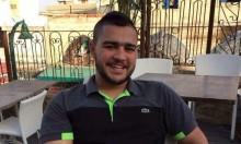 باقة: مصرع حمد قعدان وإصابة خطيرة لصديقه بحادث طرق