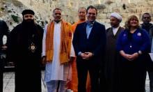 رفض بحريني للتطبيع والبراءة من الوفد الذي زار إسرائيل
