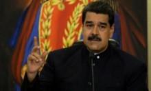 حزب مادورو يفوز بغالبية بلديات فنزويلا وسط مقاطعة المعارضة