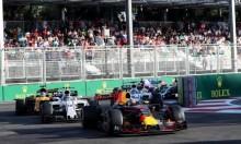 مشجعو الفورمولا 1 يختارون أجمل تجاوز لموسم 2017