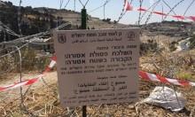 الاحتلال يقتحم مقبرة باب الرحمة بالأقصى لليوم الثاني