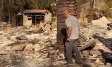 حرائق كاليفورنيا تتمدد وطواقم الإطفاء تكافح للأسبوع الثاني