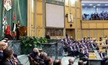 النواب الأردني يقرر مراجعة معاهدة السلام الموقعة مع إسرائيل
