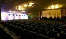السعودية تسمح بدور السينما لأول مرة منذ 35 عاماً