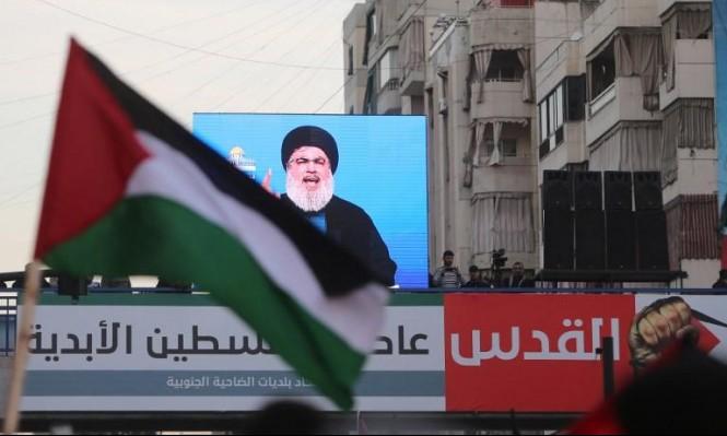 نصر الله يدعو لانتفاضة ثالثة ولعزل إسرائيل