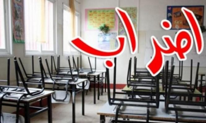 الإضراب بالثانويات يتواصل ويشمل 82 مدرسة بالنقب والجليل
