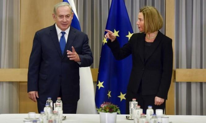 موغيريني لنتنياهو: دول الاتحاد الأوروبي لن تنقل سفاراتها  إلى القدس