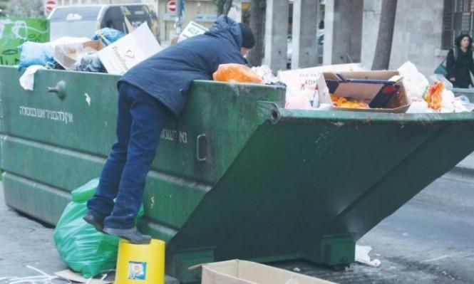 تقرير: ثلث السكان بإسرائيل فقراء