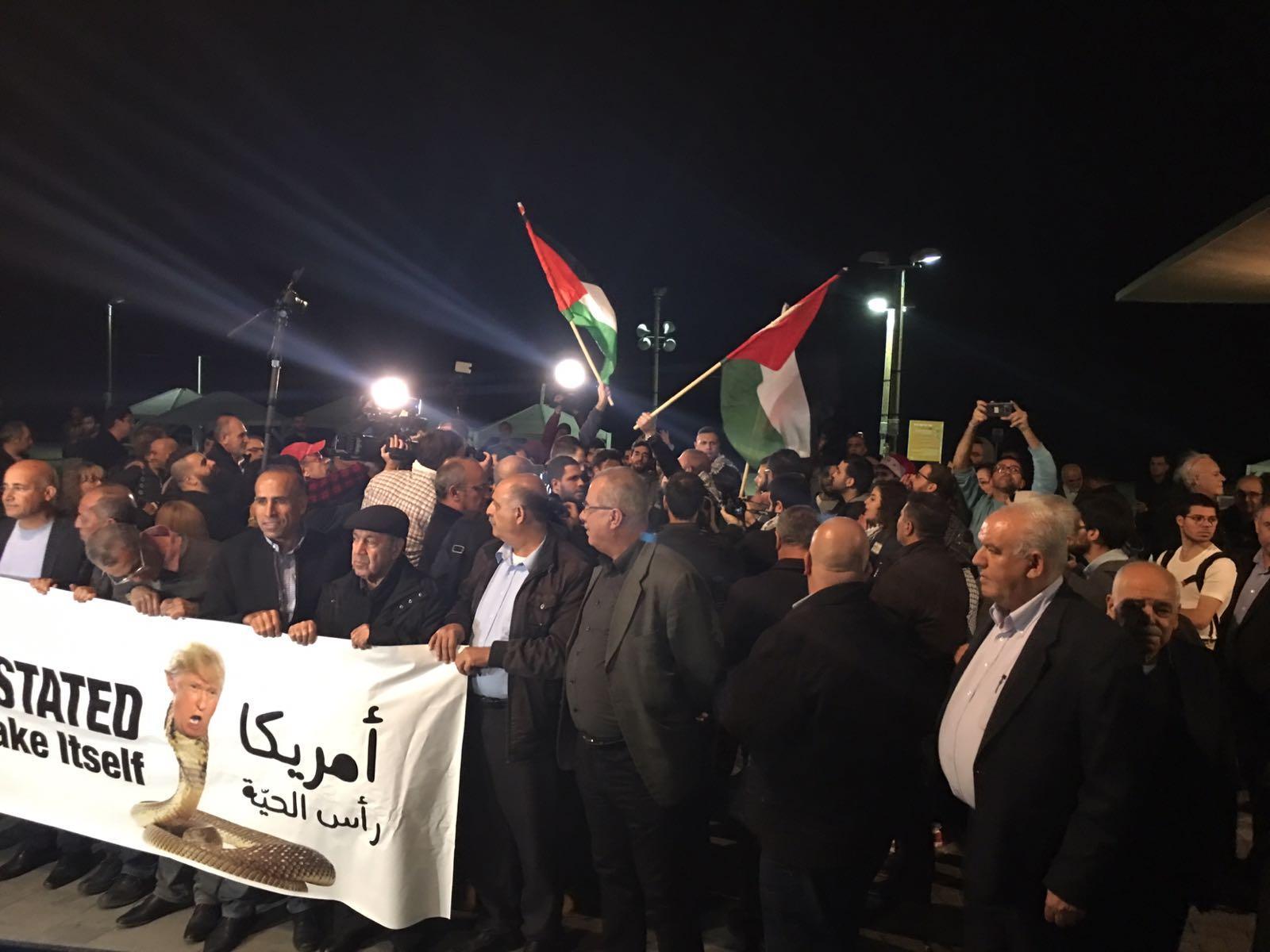 مظاهرة أمام السفارة الأميركية في تل أبيب تصديًا لإعلان ترامب